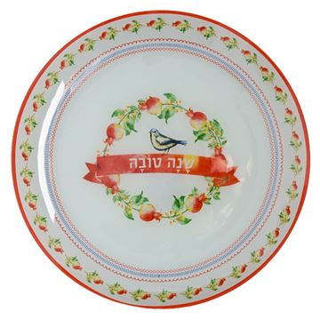 """Picture of מגש אירוח עגול 30*30 ס""""מ דגם ציפור"""
