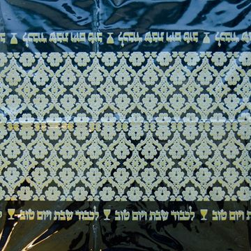 Picture of קריסטל שקוף 0.15 שבת יום טוב זהב